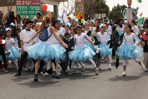 Adloyoda (Purim Parade), Maale Adumim, 2011