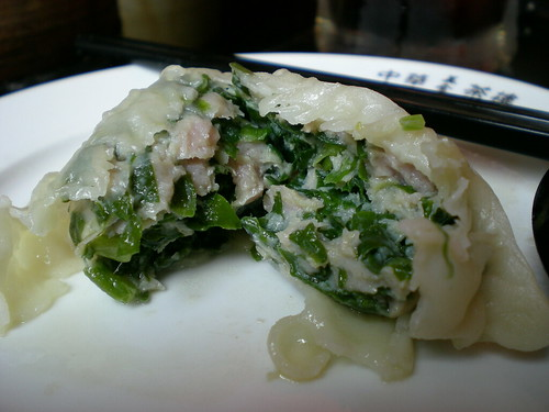 Mitsu - vegetable dumplings 2