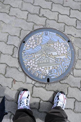 Osakajo