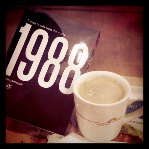 1988 and coffee