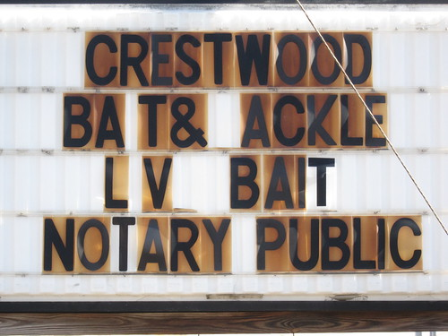 crestwood bait and tackle