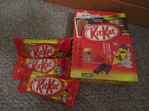 Ichimi (red pepper) Kit Kats from Nagano