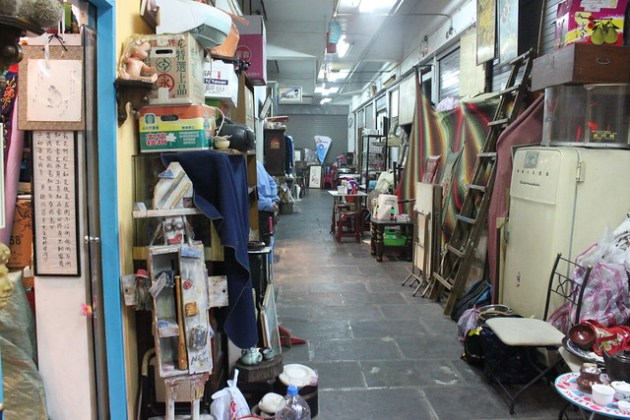 Galerías de antigüedades en Taipei