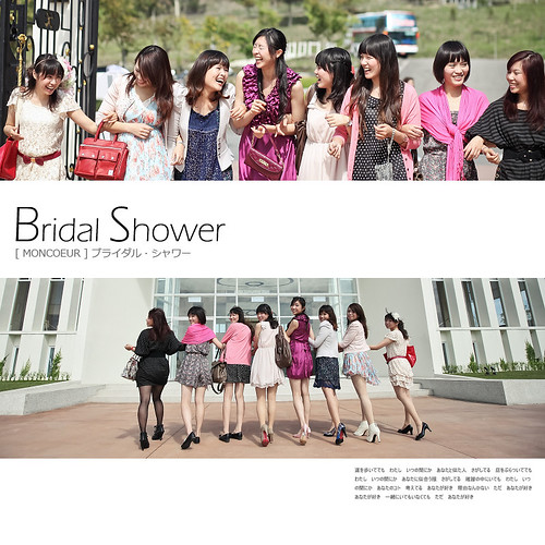 Bridal_Shower_000_005