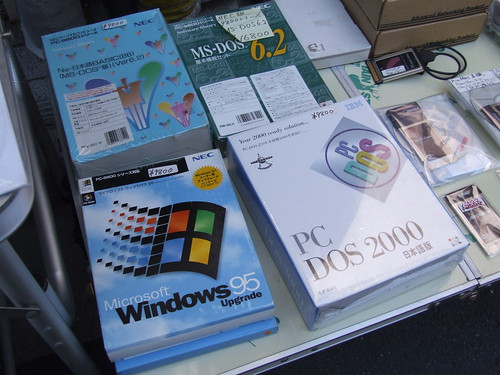 Windows 95 and MS-DOS 6.2