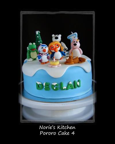Norie's Kitchen - Pororo Cake 4