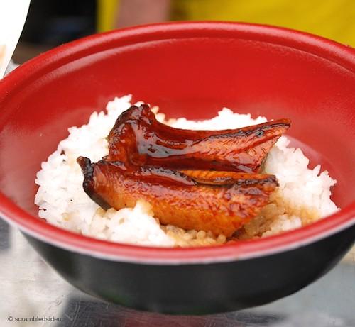 Broiled Unagi Rice Bowl