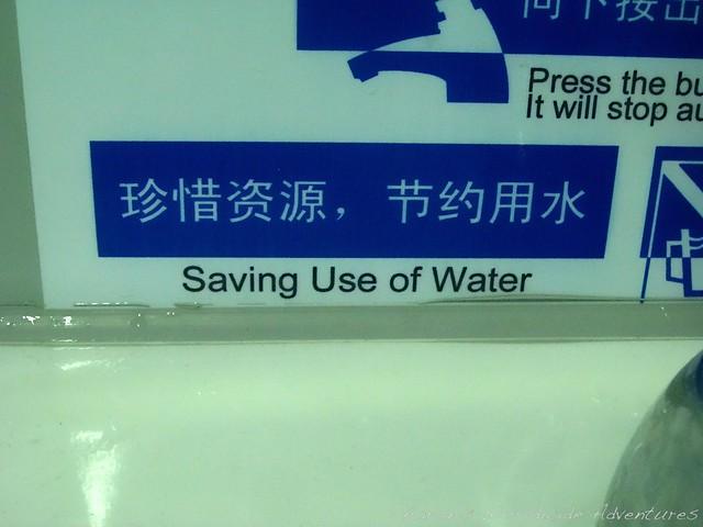 """""""Saving Use of Water"""""""