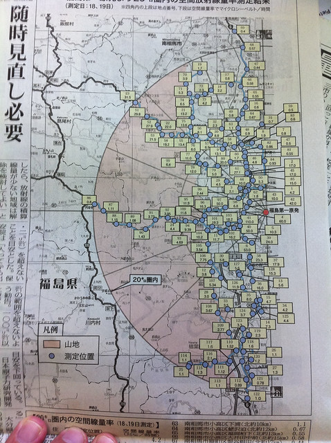 #fukushima newspaper Radiation map showing 20km zone and radiation levels. Notice variance on the edges of the zone.