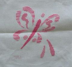 Brushstroke Butterfly5 by BarbH