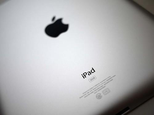 iPad2@AppleStore銀座