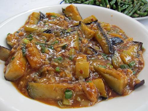 Fish Fragrant Aubergines