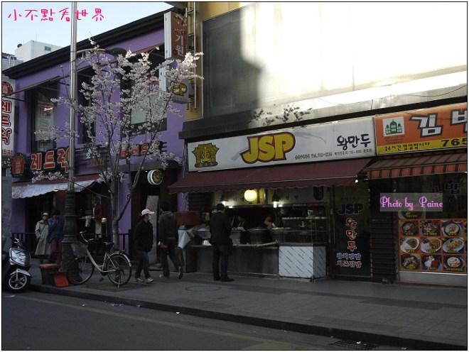 鐘路三街小吃店 (1).jpg