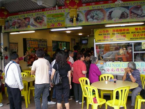 Crowded Brinchang makan shop