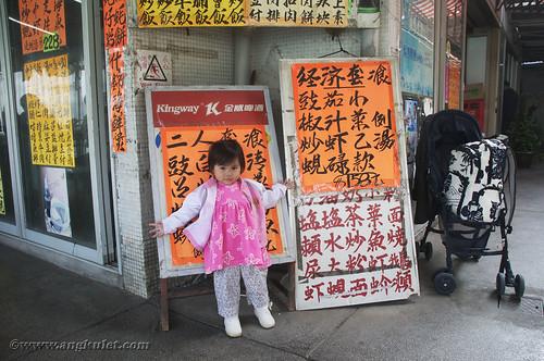 Lia in Mui Wo, Lantau Island, HK 2010