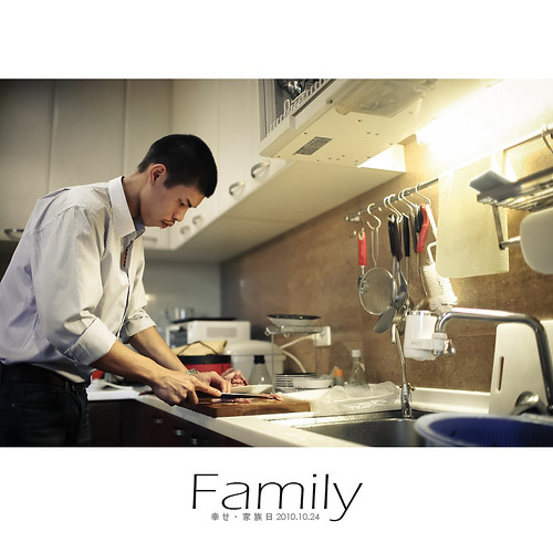 Lynn_Family_000_6