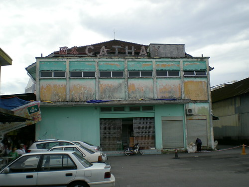 Old Cathay Cinema, Kuching