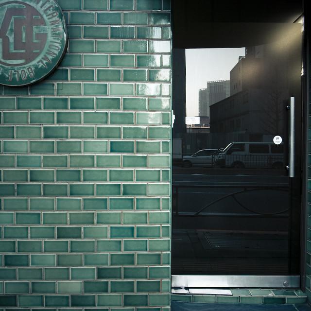 Green Tiled International Reflection