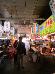 looking around Shilin Food Market