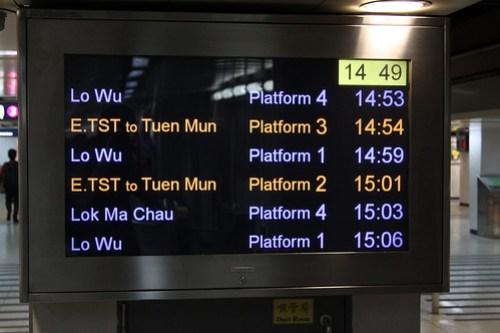 Next train display at Hung Hom