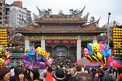 Lunar Ner Year at Longshan Temple