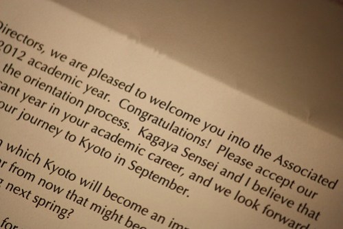 """Another photo of the letter, centered on the word """"Congratulations!"""""""