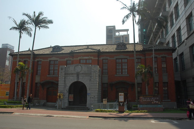 Hsinchu Art Gallery