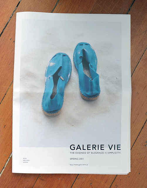 gallerievie6