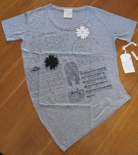 Aya's fundraising t-shirt-gray.jpg