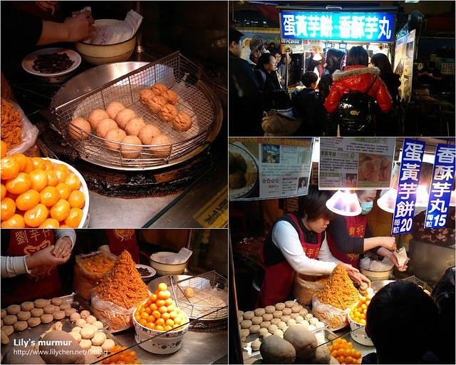 寧夏夜市的人氣攤位之一,劉芋仔蛋黃芋餅及香酥芋丸,不怕排隊又喜歡芋頭的話,請一定要嚐嚐。