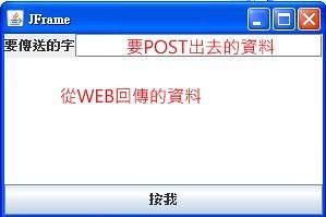 AppletWeb2.jpg