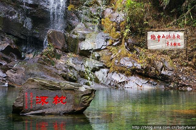 鼎湖山瀑布1