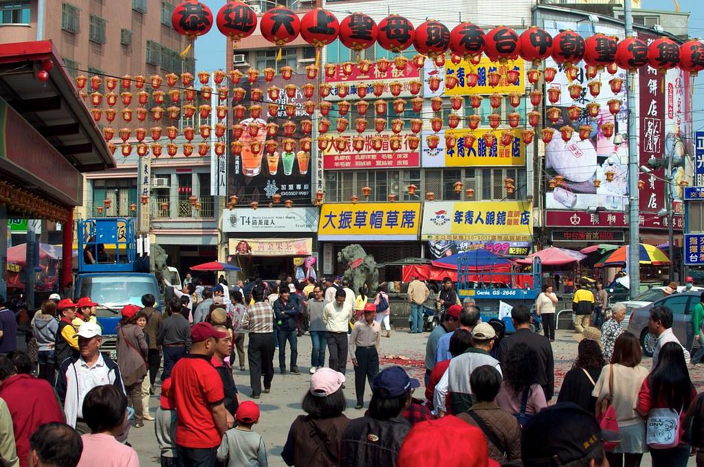 Mazu Festival: Dajia Mazu Temple, Taichung