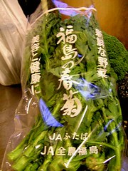 Fukushima vegetable