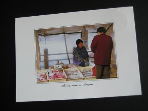 Postcard from Takayama