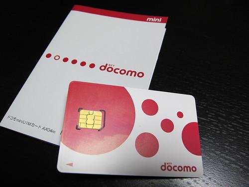 docomo micro SIM