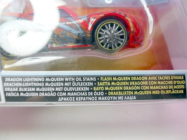 international disney CARS Tunerz (5)