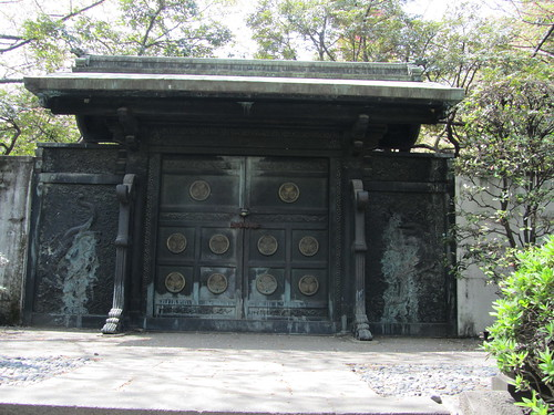 Tokugawa graves at Zojyoji
