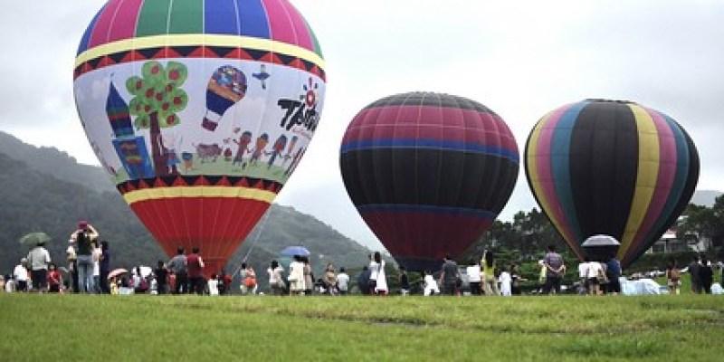 台東鹿野「熱氣球嘉年華」:可以吹好大的泡泡(6.11ys)