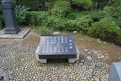 日本橋 里程標