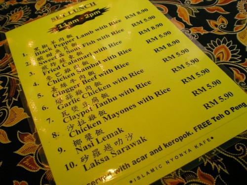 Islamic Nyonya Cafe - set lunch menu