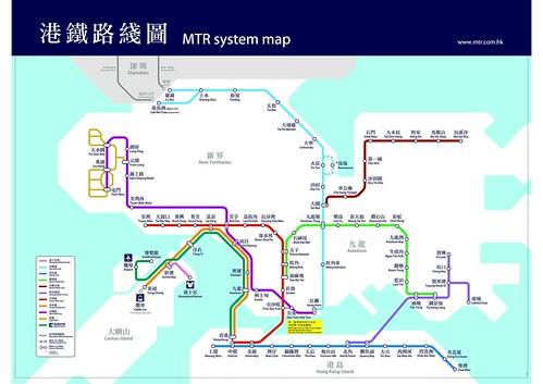 【香港】機場快綫旅遊票(Airport Express Travel Pass) | 瘋人癲別苑™