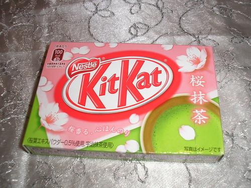 桜抹茶 (Sakura Matcha) Kit Kat