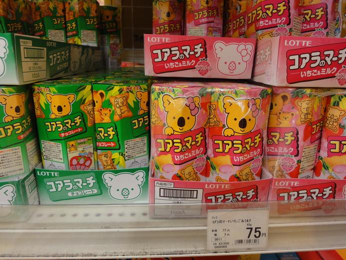 上野阿美橫丁必買零食手信的天堂志村商店(雷店)二木的菓子多慶屋 - 高國華