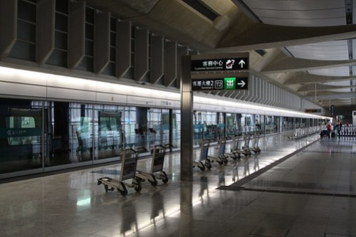 Airport Express arrival platform for Terminal 2