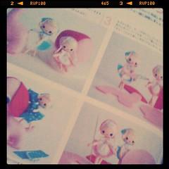 Ayumi Uyama cuteness overload dolls.