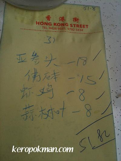 Hong Kong Street Jen Poo Kee