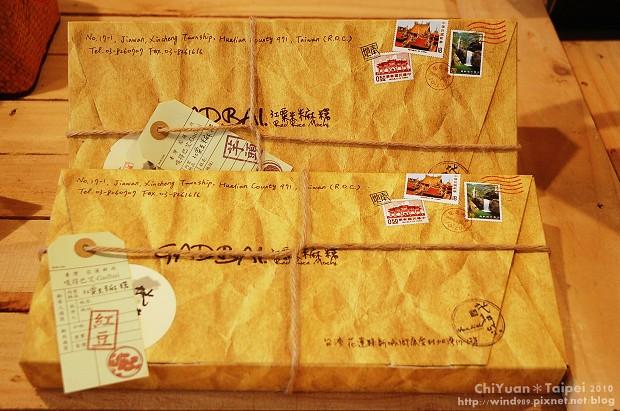 第八屆台灣設計博覽會08.jpg