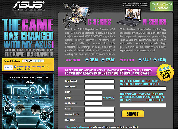 omy.sg and ASUS's Tron movie premiums contest
