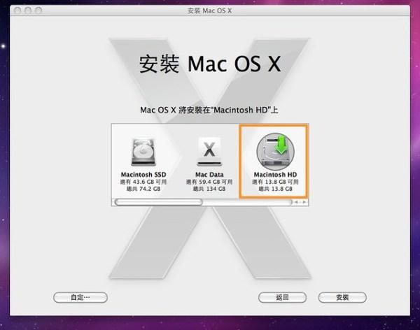 安裝 Mac OS X